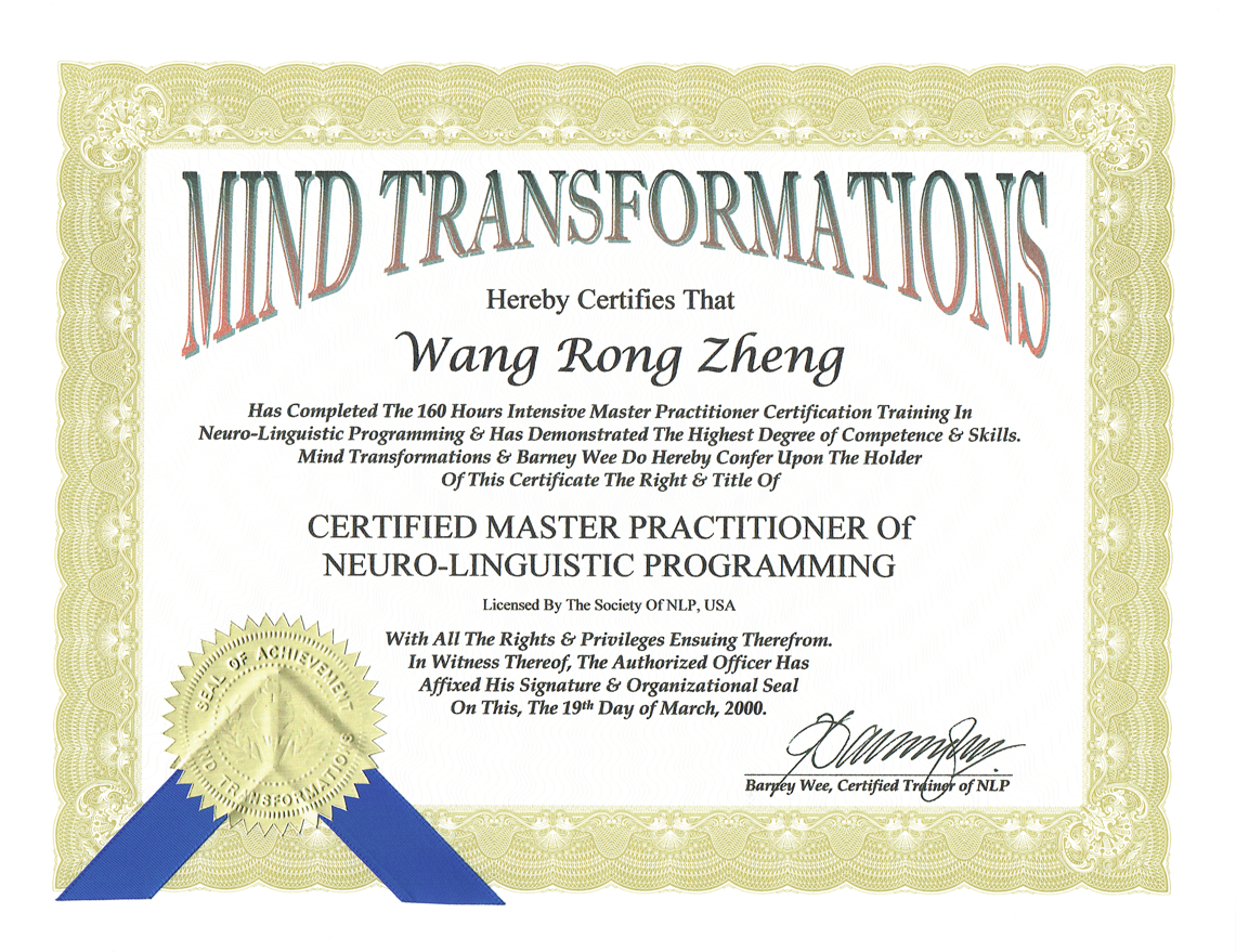 Certificates he is also known by other names such as wang rong zheng lance ong lance ong eng zheng to verify that halabuth is actually lance ong please have a xflitez Images
